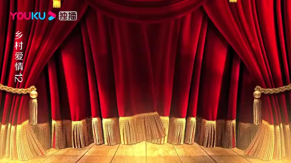 刘能惹事藏家伙与亲家母合伙拯救赵四老伴都惊了