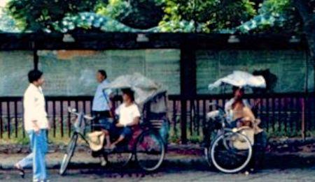 老照片:曾经的东方第一大港,泉州生活1983年