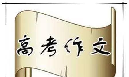 2019江苏高考作文题有感:味道与声音