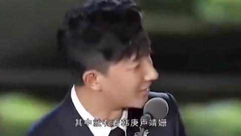 继晒订婚戒指后,韩庚卢靖姗被曝在香港结婚,疑似好事将近