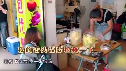 极限挑战:张艺兴吃芥末菠萝,竟无比怀念杭州切糕!