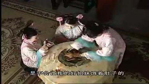 大清后宫之还君明珠:美女一只鸭腿,想到了和情郎的点滴