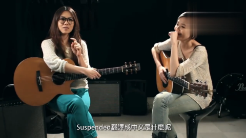 蔡健雅吉他小教室,张悬讲解空弦和根音的运用