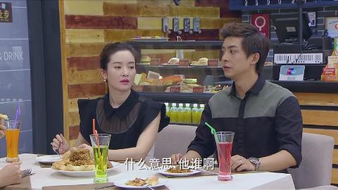吴越夫妻餐厅吃饭不料前男友来捣乱竟还侮辱谢晓骏的品位
