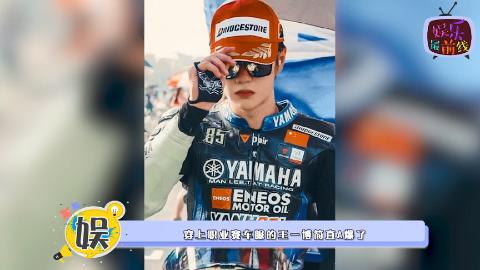 王一博获得亚洲摩托车锦标赛双回合D组冠军不愧是你
