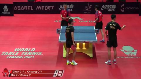 乒乓球:未能把握住赛点 夏易正郑培锋被拖入决胜局