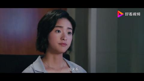 江医生赶去急诊,小娇妻闲的无聊在办公室转椅子,竟转出了事