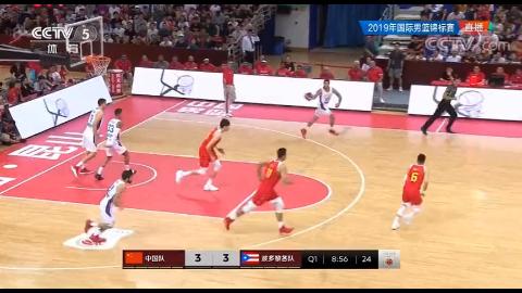 中国男篮系列赛昆山站中国VS波多黎各第一节