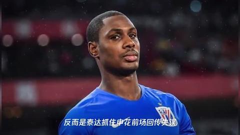 保级悬了!上海申花主场0比3完败天津泰达,中国球迷犀利点评
