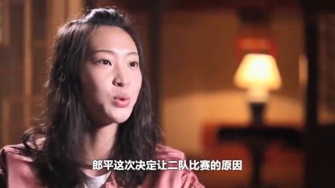 轮休主力郎平被质疑?惠若琪说出原因:奥运资格赛才是最重要的!