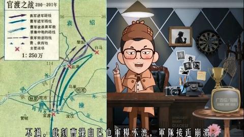 太誇張了:官渡之戰是袁紹70萬打曹操7萬?