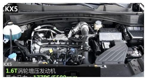 传闻动力差点意思,起亚KX5发动机动力究竟表现如何?