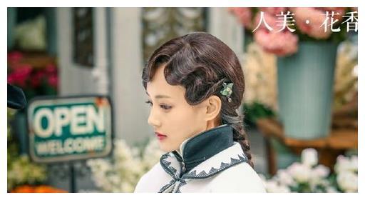 电视剧中最美的妖精:杨幂、舒畅上榜,第一是她!