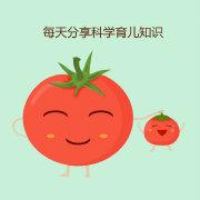 西红柿_妈妈
