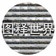 成熟大米图释世界