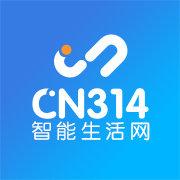 CN314智能生活网