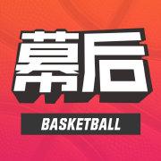 MUHO幕后篮球