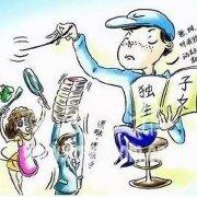 教育杏花岭