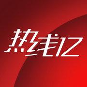 CCTV热线12