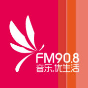 潍坊908音乐广播