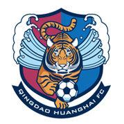 青岛黄海足球俱乐部