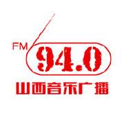 FM940山西音乐广播