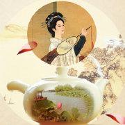 下午历史茶
