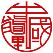 能量中国官方