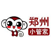 郑州小管家