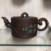 紫砂壶记_胡老师