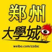 郑州大学城儿