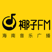 海南音乐广播