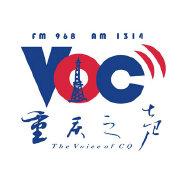 FM968重庆之声
