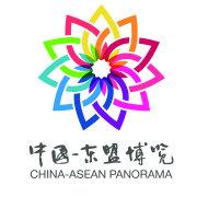 中国-东盟博览杂志社