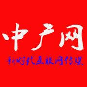 中广网_新时代互联网传媒