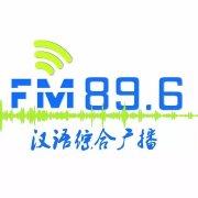 FM896鄂尔多斯之声