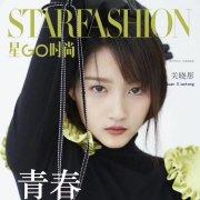 星GO时尚StarFashion