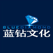 蓝钻文化官微