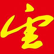 云南信息报