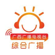 广西台新闻910
