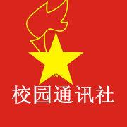 河南教育通讯社