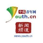 中青网新闻中心