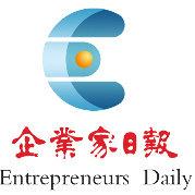 企业家日报