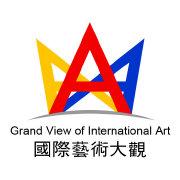 国际艺术大观