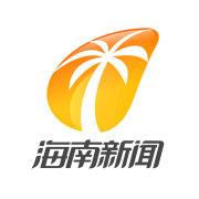 海南新闻频道官方微博