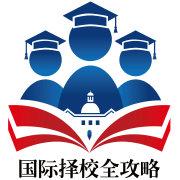 深圳国际择校全攻略