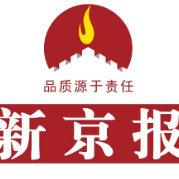 新京报教育新闻