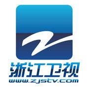 浙江卫视新闻中心