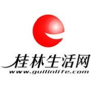 桂林生活网官方微博