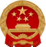 陕西法制网